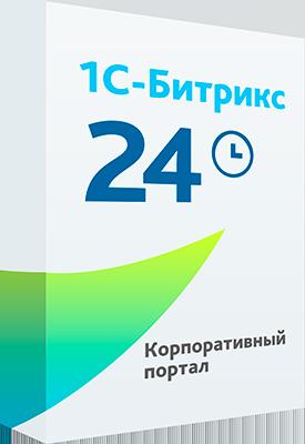 1С-Битрикс24: Коробка - CRM